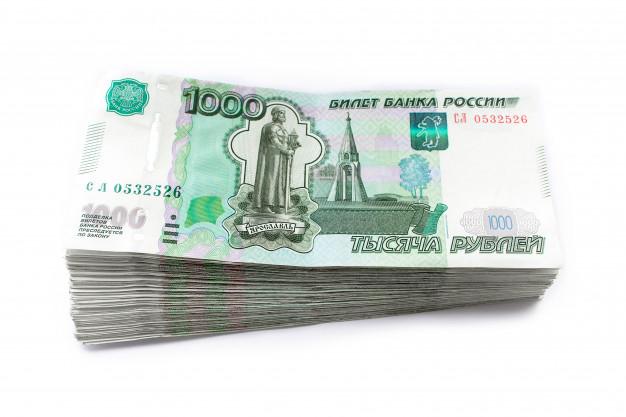 forex doleris rublis prekybos pasirinkimo sandoriu reikalavimai